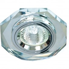 Светильник 8020-2(CD3003) серебро-серебро 12V 50W MR16 G5.3 90*90*26mm Silver/Silver 19701