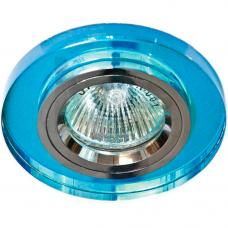 Светильник 8060-2(CD3004) серебро-серебро 12V 50W MR16 G5.3 90*90*25,5mm Silver/Silver 19710
