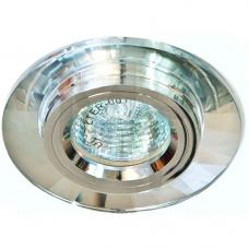 Светильник 8160-2(CD3012) серебро-серебро 12V 50W MR16 G5.3 95*95*26mm Silver/Silver 19739