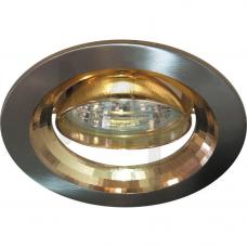 Светильник DL2009 MR16 жемчужное золото-титан /PGN 17829