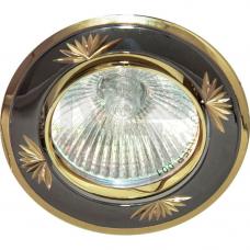 Светильник DL246 титан-золото MR-16 G5.3 17899