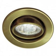 Светильник DL11 Свет.под MR-16 поворотный античное золото 15208