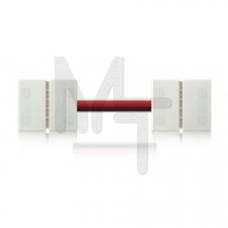 Коннектор для светодиодной ленты с возможностью изгиба RGB 291200000