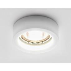 Светильник D9160 MILK белый MR16 H25 D90 mm D9160MILK
