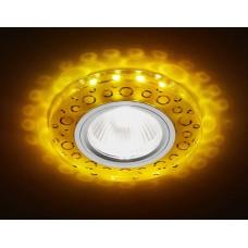 Светильник S218 WH/CH/WA матовый/хром/MR16+3W(LED WARM) S218WH/CH/WA