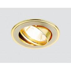 Встраиваемый точечный светильник 104A SN/G сатин никель/золото MR16 104A SN/G