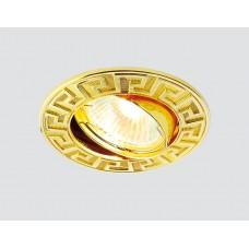 Встраиваемый точечный светильник 120090 GD золото MR16 120090 GD