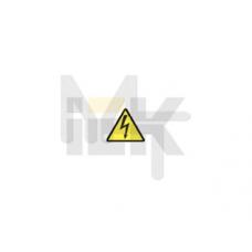 Самоклеящаяся этикетка: 50х50х50, символ