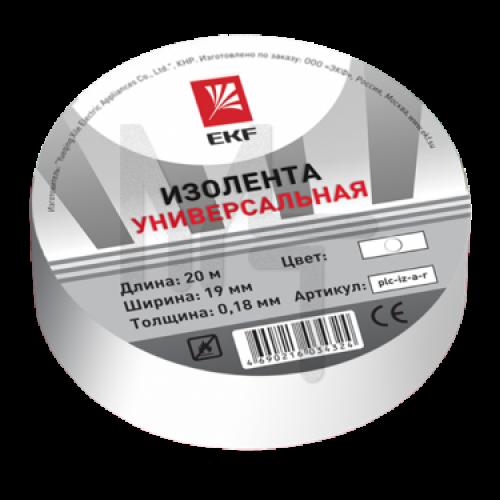 Изолента класс В (общего применения) (0,13х15мм) (20м.) белая EKF PROxima plc-iz-b-w