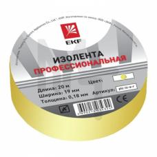 Изолента класс А (профессиональная) (0,18х19мм) (20м.) желтая EKF PROxima plc-iz-a-y