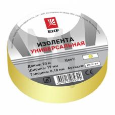 Изолента класс В (общего применения) (0,13х15мм) (20м.) желтая EKF PROxima plc-iz-b-y