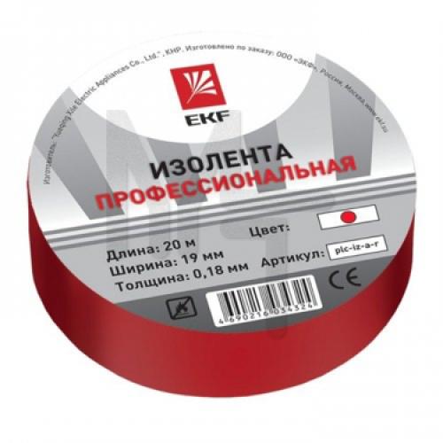 Изолента класс А (профессиональная) (0,18х19мм) (20м.) красная EKF PROxima plc-iz-a-r