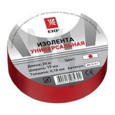 Изолента класс В (общего применения) (0,13х15мм) (20м.) красная EKF PROxima plc-iz-b-r