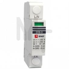 Ограничитель импульсных напряжений ОПВ-D/1P In 5кА 230В с сигн. EKF PROxima opv-d1
