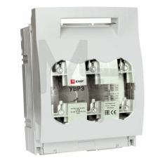 Выключатель-разъединитель УВРЭ 400А откидного типа под предохранители ППН (габ.2) EKF PROxima uvre-400