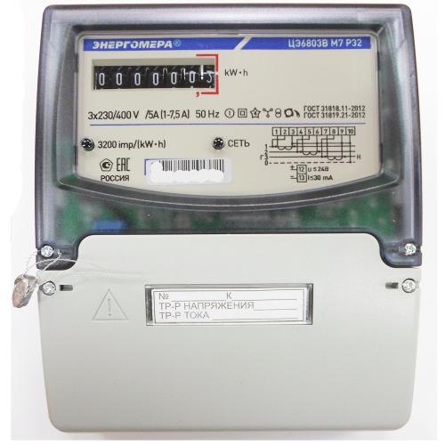Счетчик Энергомера ЦЭ6803В 1 230В 1-7,5А 3ф.4пр. М7 Р32 (3ф, мех, на DIN + щиток) 101003001011070