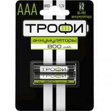 Аккумулятор ТРОФИ  HR03-2BL ААА 2шт/бл 800 mAh C0032096