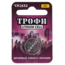 Батарейки Трофи CR1632-1BL 1шт/бл Б0003647