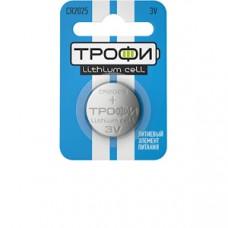 Батарейки Трофи CR2025-1BL 1шт/бл Б0003649