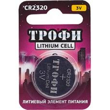 Батарейки Трофи CR2320-1BL 1шт/бл Б0003651
