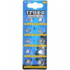 Батарейки Трофи G1 (364) LR621 LR60 NEW 10шт/бл C0035050