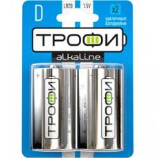 Батарейки Трофи LR20-2BL D 2шт/бл C0034933