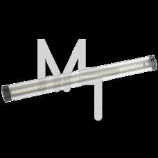 Модуль ЭРА LM-10-840-C2 C0045740