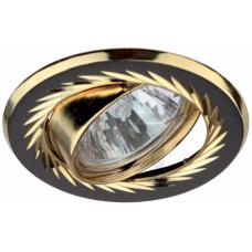 KL6A GU/G Светильник  ЭРА литой пов. с гравировкой по кругу MR16,12V/220V, 50W черный металл/золото C0043675
