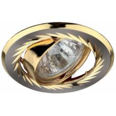 KL6A SN/G Светильник  ЭРА литой пов. с гравировкой по кругу MR16,12V/220V, 50W сатин никель/золото C0043674