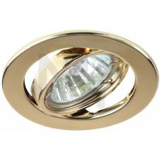 ST2A GD Светильник  ЭРА штампованный поворотный MR16,12V/220V, 50W золото C0043806
