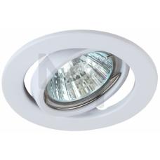 ST2A WH Светильник  ЭРА штампованный поворотный MR16,12V/220V, 50W белый C0043805