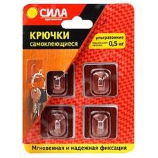 GH36-S4WN-24 Крючки  СИЛА Крючки самоклеящиеся 3.6х3.6, ВЕНГЕ, до 0,5 кг, 4 шт Б0002529