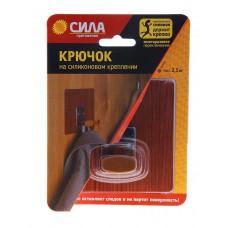 SSH10-S1WN-12 Крючки  СИЛА Крючок металл. на силикон. крепл. 10х10, ВЕНГЕ, до 2,5 кг, СПЕЦ Б0002531