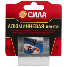 TAL72-04 СИЛА Алюминиевая 48мм*5м C0044593