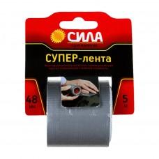 TCL72-02 СИЛА Супер-лента 48мм*5м C0044591