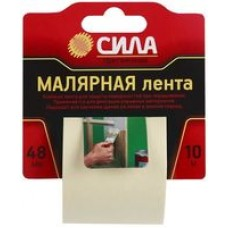 TMA72-01 СИЛА Малярная 48мм*10м C0044590