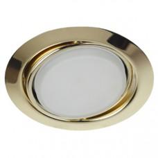 KL35А GD Светильник ЭРА под лампу Gx53 поворотный, 220V, 13W, золото Б0017640