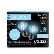 Лампа светодиодная Gauss LED Filament Globe E27 5W 4100К (2 лампы в упаковке) 105802205P