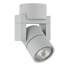 051040 Светильник ILLUMO L1 HP16 СЕРЫЙ (в комплекте), шт 051040