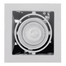 214010 Светильник CARDANO 16Х1 MR16/HP16 БЕЛЫЙ (в комплекте), шт 214010