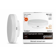 Лампа светодиодная Gauss LED Elrmentary GX53 6W 2700K 1/100 83816