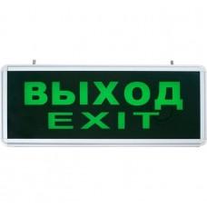 EL50 Светильник аккумуляторный, 6 LED AC зеленый 355*145*25 мм, серебристый 27075