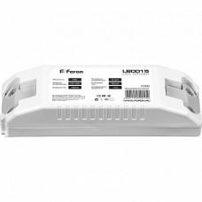 LB0015 дополнительный драйвер 800мА пластиковый корпус для AL2113 21082