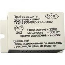PRO11  300W 230V защита для галог.ламп 55*15*30мм 21452