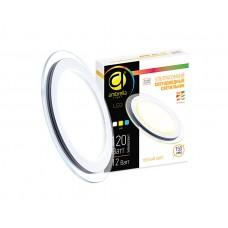 Ультратонкий светильник DCR 12W 3000K 185-250V (120W) 302123