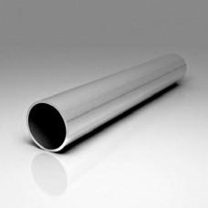 Труба алюминиевая d25мм CTR11-AL-025-3
