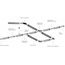 Шинопровод белый 4 м V4-R4-00.0023.TRK-0040