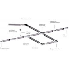 Шинопровод черный 4 м V4-R4-05.0023.TRK-0040