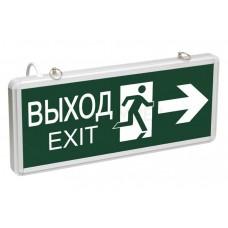 Знак ВЫХОД-EXIT фигура/стрелка вправо для аварийно-эвакуационного светильника IP65 *V1-R0-70355-21A01-6519