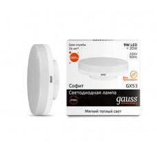 Лампа Gauss LED Elementary GX53 9W 2700K 1/100 83819